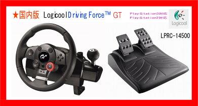 新品】(税込価格)PS3対応/PS2対応ロジクールドライビングフォースGTLogicoolDrivingForce潤・GT(LPRC-14500)