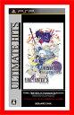 【新品】(税込価格)PSP ファイナルファンタジー4コンプリートコレクション ( FINAL FANTASY IVジ・アフターイヤーズ) アルティメットヒッツ版