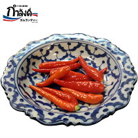 プリッキーヌー冷凍20g・タイ唐辛子・青唐辛子・生唐辛子・タイ食材・タイ産・カプサイシン
