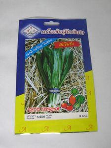 パクチーファラン/ノコギリコリアンダーの種 お取り寄せ
