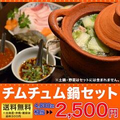 【タイ料理】タイのハーブがたっぷり!デトックス効果でおなかの中からきれいになること間違い...