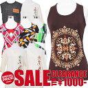 レディース Tシャツ タンクトップ クリアランスセール | アジアン エスニック ファッション レディース プチプラ