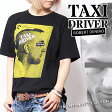 映画 tシャツ タクシードライバー Taxi Driver トラヴィス | ファッション メンズ レディース 半袖 映画T ムービー ロックT ロバート・デ・ニーロ マーティン・スコセッシ モヒカン