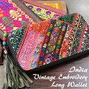 レザー ロングウォレット 長財布 レディース ファッション お財布 インド 刺繍 エスニック 女性 40代 30代 革 レザー パスポートケース ミラーワーク ハンドメイド オリエンタル 上品 大人