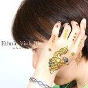 エスニック ビンディー アジアン アジアンファッション エスニックファッション レディース ファッショ...