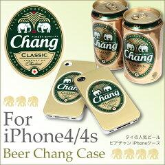 ビアチャン タイ ビール iPhone アジア アジアン エスニック アイフォーン スマホ カバー【ゆう...