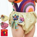 おむつカバー ベビー用 S M 2カラー 男の子 女の子 80cm-110cm エスニック アジアン モン族 刺繍 かわいい プレゼント ギフト
