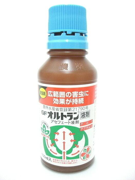 オルトラン液剤 100ml アブラムシ類 ケムシに