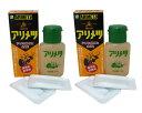 アリメツ 殺虫剤 55gx2個セット(白い専用皿2個付属)殺蟻剤 アリの駆除/ ネコポス便 送料無料