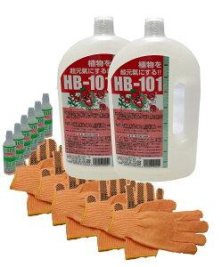 HB-101 2L(1Lx2本) 天然活力剤 HB101 【送料無料・代引手数料無料】 【プレゼントを付】【あす楽対応_関東】