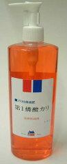 第一燐酸カリ液肥 480cc リンカリ肥料 リン酸カリ 【あす楽対応_関東】
