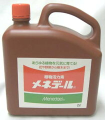 メネデール 2L 【あす楽対応_関東】