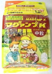 マグアンプK 中粒 1.3kg 肥料 混込元肥 長期間効く 6-40-6-15 【あす楽対応_関東】