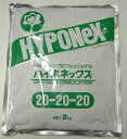 プロフェッショナルハイポネックス 2kg 20-20-20 【あす楽対応_関東】