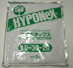 プロフェッショナルハイポネックス 2kg 10-30-20 【あす楽対応_関東】