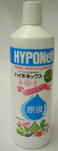 メーカー:ハイポネックスハイポネックス原液 800ml 薔薇 蘭 【あす楽対応_関東】