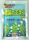 海藻のエキス 100g アルギン酸 アミノ酸入  薔薇 蘭 山野草 / ネコポス便可