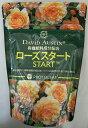 ローズスタート 150g 菌根菌 土壌有用菌 有機肥料成分配合 David Austin社認定  【あす楽対応_関東】