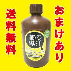 【送料無料】 菌の黒汁1L (1000ml) 善玉菌入(光合成細菌)液体有機たい肥 レビュー書いて...