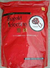 バイオゴールドセレクション 天然活性肥料 薔薇(バラ)3.8kg