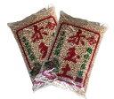 【送料無料】 赤玉土 18L 2袋(36L) 中粒 プロも使う型崩れしにくい赤玉土です 植木鉢 鉢 バラ ばら 薔薇
