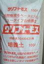 【送料無料】クリプトモス 100L Lサイズ  【smtb-TD】【saitama】 【あす楽…