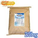 【大容量】ライオン キッチンパワー ブリーチ 1.5KG 塩素系漂白剤 ( 4903301172710 )