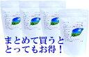グリシン★特価★200g×4袋 快眠♪安眠に甘くておいしい メール便でのお届けとなります。グリ...