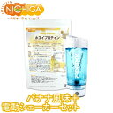 ホエイプロテインW80 バナナ風味 1kg 11種類のビタミン配合 +電動シェーカーセット(ホワイト) [02] NICHIGA(ニチガ)