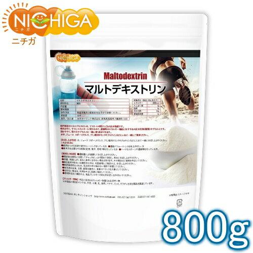 マルトデキストリン800g国内製造品 02 NICHIGA(ニチガ)