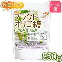 【お取り寄せ】井藤漢方製薬/イソマルト オリゴ糖 1000g