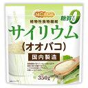 GronG(グロング) 難消化性デキストリン 水溶性食物繊維 2kg (約280日分) 無添加 グルテンフリー