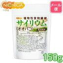 クリーム玄米ブラン カカオ 2枚×2袋 ( 栄養機能食品 アサヒグループ食品 バランスアップ )