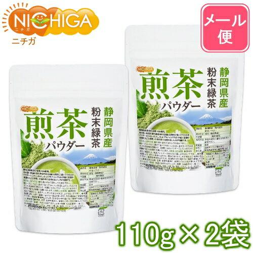 茶葉・ティーバッグ, 日本茶  110g2 05 NICHIGA()