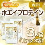 WPIホエイプロテイン 1kg×3袋 [02] NICHIGA ニチガ