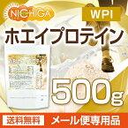 WPIホエイプロテイン 500g 【送料無料】【ゆうメールで郵便ポストにお届け】【代引不可】【時間指定不可】 [01] NICHIGA ニチガ