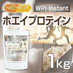 ホエイプロテインWPI 【instant】 1kg [02] NICHIGA ニチガ