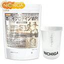 <シェイカー セット> ホエイプロテインWPI 【instant】 1kg [02] NICHIGA(ニチガ)