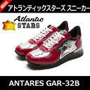 【送料無料】【正規品】Atlantic STARS(アトランティックス...