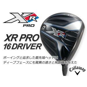【送料無料】【送料無料】Callaway(キャロウェイ)XR16ドライバーXRオリジナルシャフト
