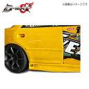 【D-MAX】JZX100 レーシングスペックリアフェンダー (リアド...