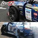 【D-MAX】S15 シルビア レーシングスペックフロントフェン...