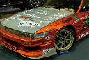 ORIGIN  【S13 シルビア】 ストリームライン フロントバン...