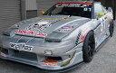 ORIGIN  【180SX】全年式 レーシングライン フロントバンパ...