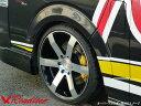 Roadster 200系ハイエースワイドオーバーフェンダーW042-OF片...