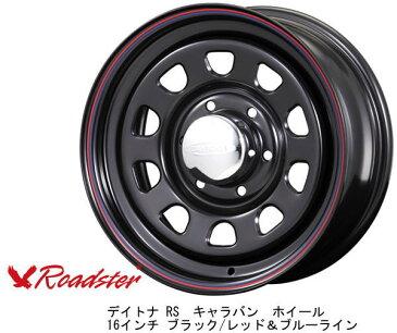 【ロードスター】デイトナ RSキャラバンホイール16インチ×6.5J+45 ブラック/レッド&ブルーラインDAY0018