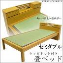 【送料無料】(畳ベッド キャビネット付 セミダブル)天然木タモ材仕様の上質感ある本格派 国産本畳 宮付き 引出し付き コンセント付き…