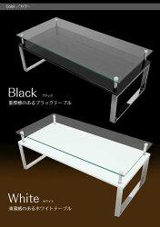 送料無料ガラステーブル2色対応ガラステーブルテーブルローテーブルセンターテーブル金属脚強化ガラス飛散防止シートクロームメッキブラックホワイトBKWH