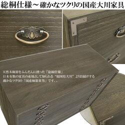 ≪激安家具≫(3段桐箱タンス)【送料無料】国産品!!hs01a