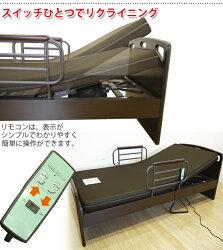 【送料無料】(電動リクライニングベッド)床高さ4段階調節可能!1モータータイプ宮無し電動ベッド手摺付きリクライニングベッドシングルマットレスマット付き在宅用介護ベッドda162【smtb-MS】